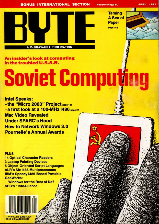 Scan of Document: Byte April 1991