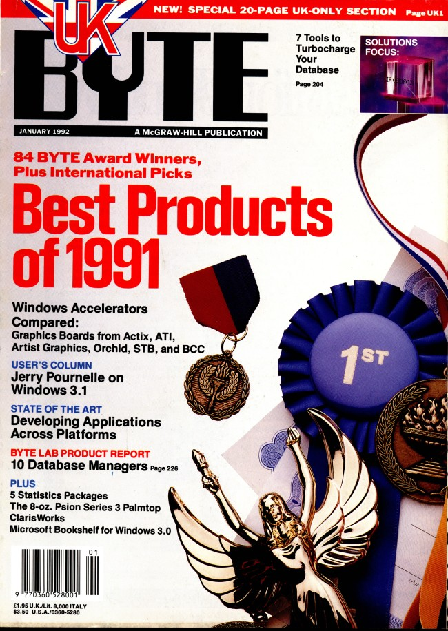 Scan of Document: Byte January 1992
