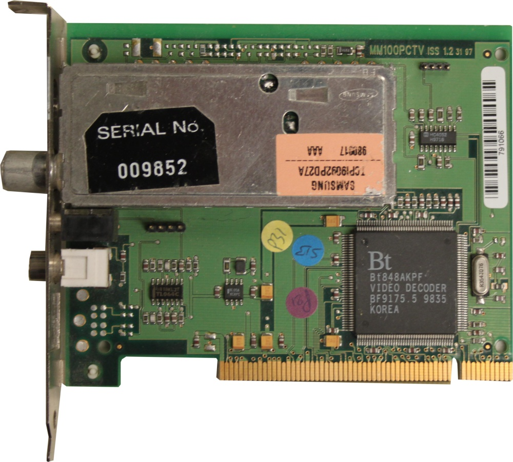 Scan of Document: MM100PCTV Capture Card