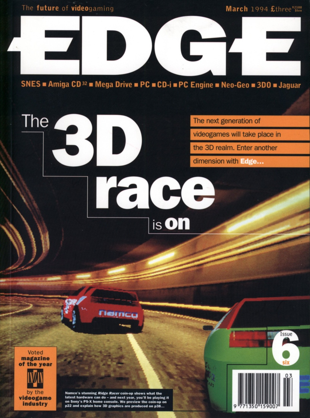 Scan of Document: Edge - Issue 6 - March 1994