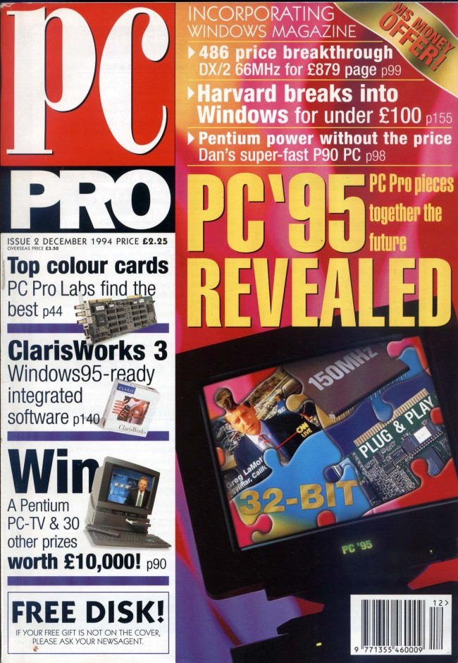 Scan of Document:  PC Pro Issue 2 December 1994