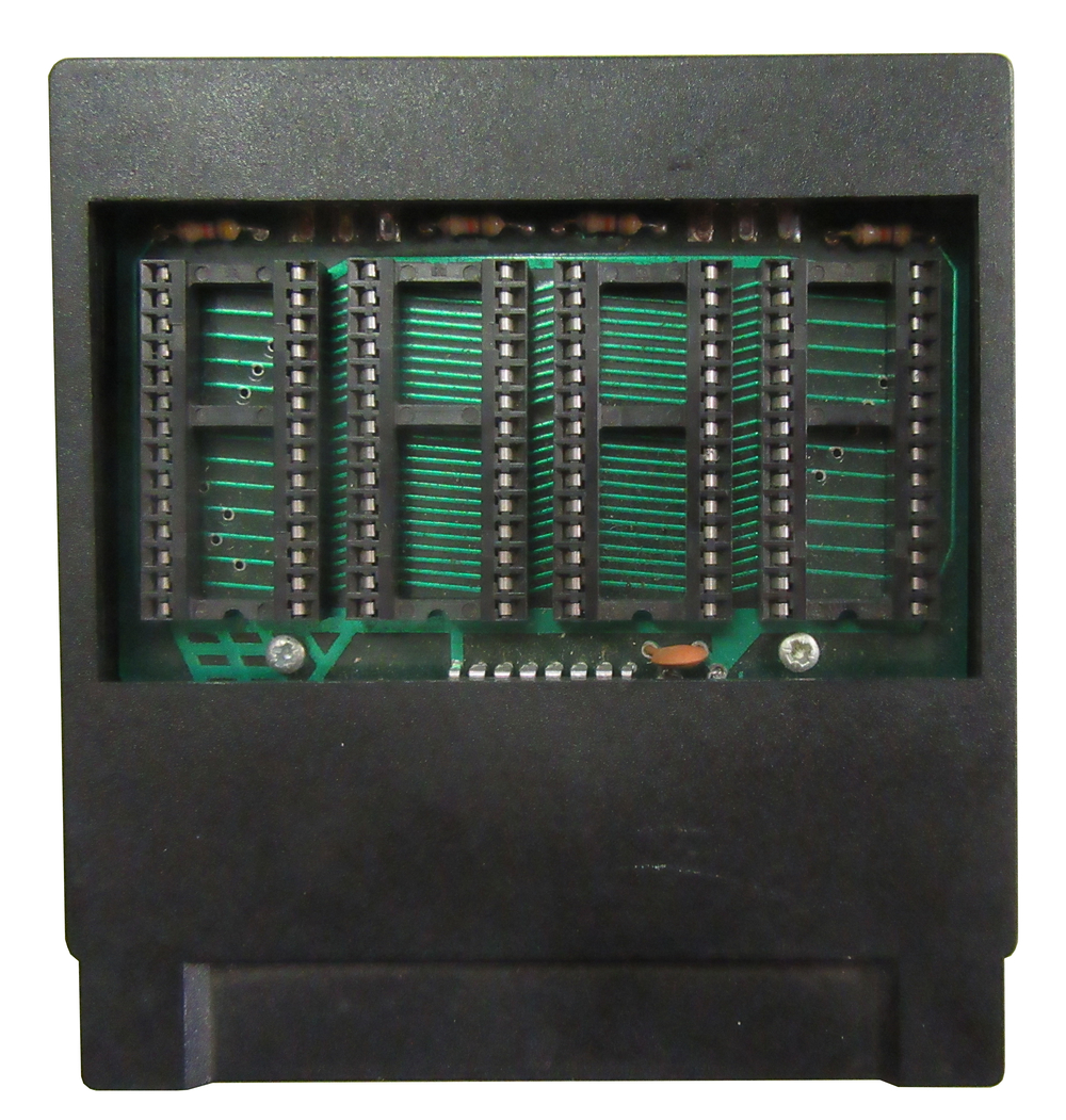 Scan of Document: Care Electronics 4 ROM cartridge