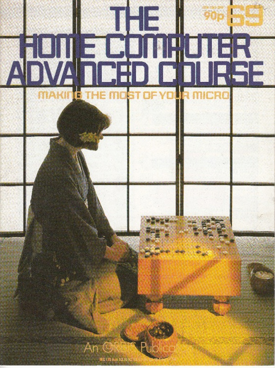 Scan of Document: The Home Computer Advanced Course - Issue 69