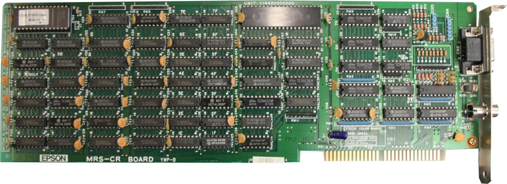 Scan of Document: Epson MRS-CR Board