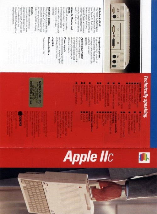 Scan of Document: Apple Monitor IIc Trifold Brochure
