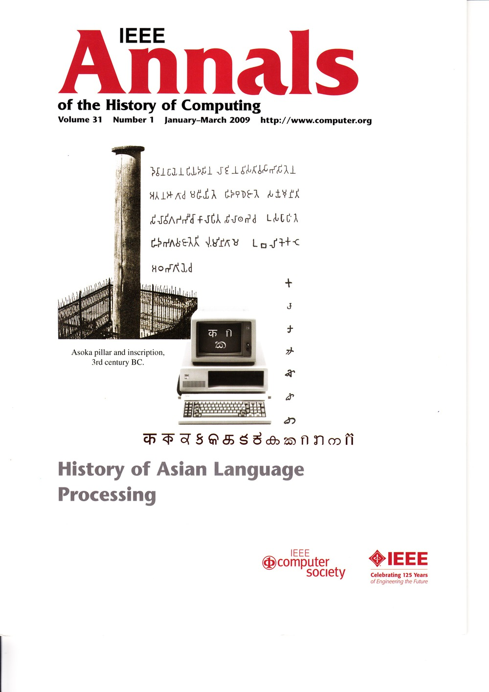 Scan of Document: IEEE Annals of the History of Computing - January-March 2009