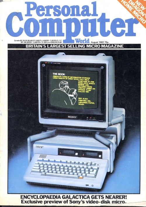 Scan of Document: Personal Computer World - August 1982