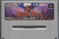 Demon's Blazon (Japan)