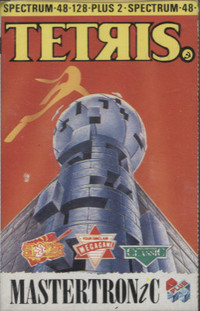 Tetris (Mastertronic Plus)