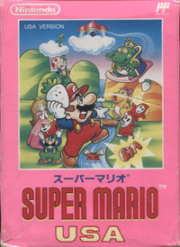 Super Mario Bros USA