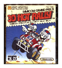 Famicom Grand Prix II: 3D Hot Rally