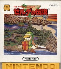 Legend Of Zelda (Famicom Disk)