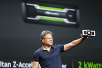 Nvidia at GPU Technology Conference