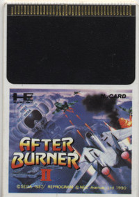 Afterburner II