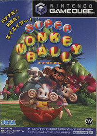 Super Monkey Ball (Japanese)