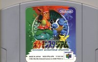 Pocket Monsters Stadium (Pokemon Stadium)
