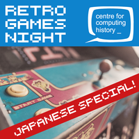 Retro Video Game Night - Friday 14th June 2019