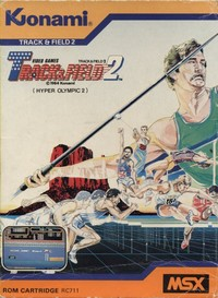 Track And Field 2 (Cartridge)