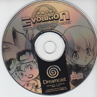 Evolution: The World of Sacred Device (Disc only)