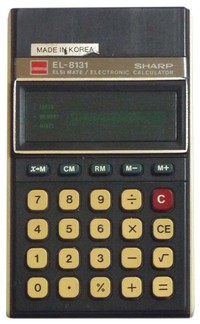 Sharp EL-8131 Electronic Calculator