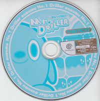 Mr Driller (Disc only)