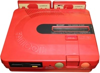 Sharp Twin Famicom (Red)