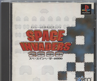 Space Invaders 2000 (Japan)