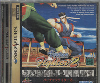 Virtua Fighter 2 (Japanese)
