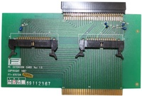Flytech PC Expansion Card 1.0