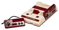 The famicom is released in Japan