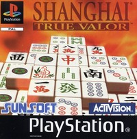 Shanghai True Valor