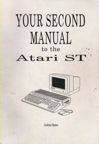 Your second manual to the Atari ST