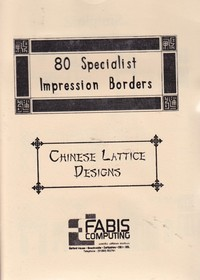 80 Specialist Impression Borders - Chinese Lattice Designs