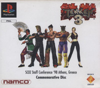 Tekken 3 Commemorative Disc