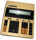 Decimo Vatman 121 LCD Desktop Calculator
