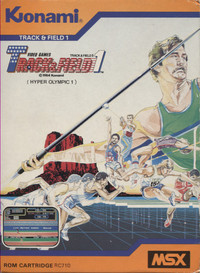 Track And Field 1 (Cartridge)