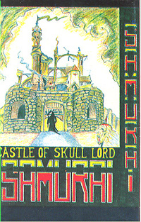 Castle of Skull Lord